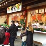 えべっさん、西宮神社2016どれくらい混んでるの?福笹っていくら?