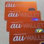 auwallet1