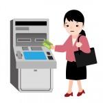 ジャパンネット銀行の出金手数料を2回目以降も無料にする方法ある?
