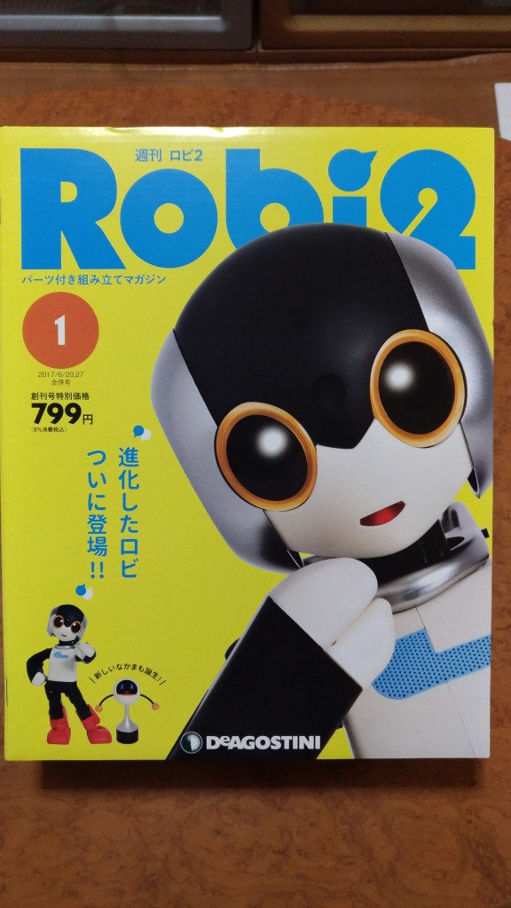 Robi2