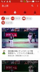 Screenshot_20170616-151938